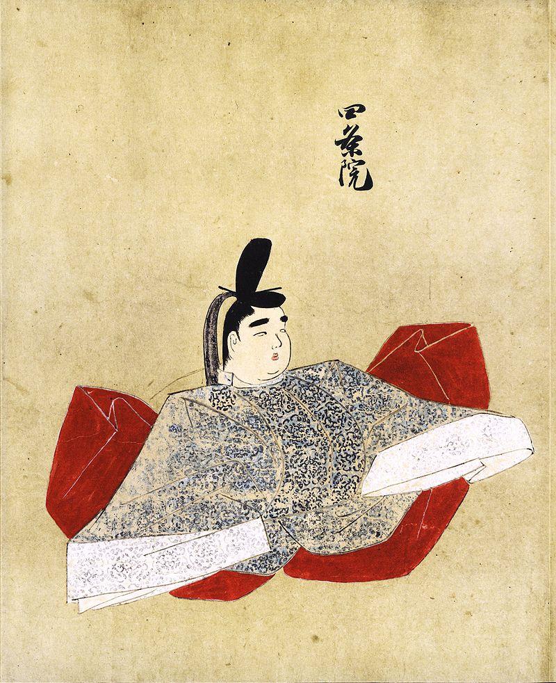 800px-Emperor_Shijō