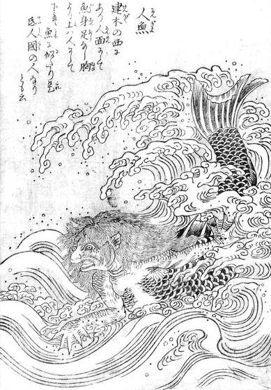SekienNingyo