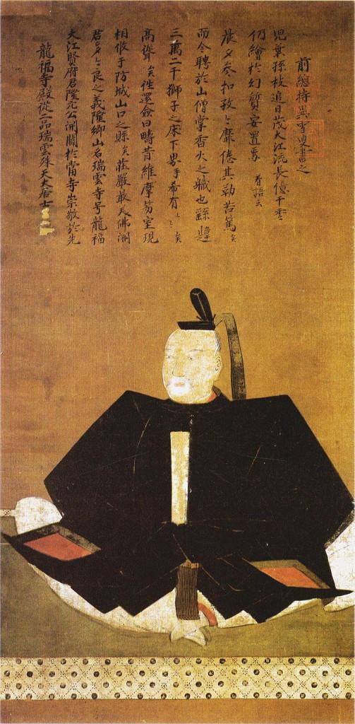 Ōuchi_Yoshitaka